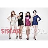Sistar So Cool5