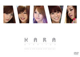 KARA 2DVD Step It Up1-1