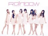 RAINBOW  TO ME2