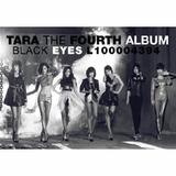 T-ara Black Eyes1-2