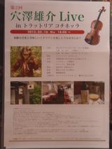沖縄1 002
