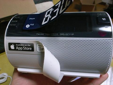 R0016667