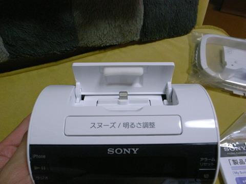 R0016673