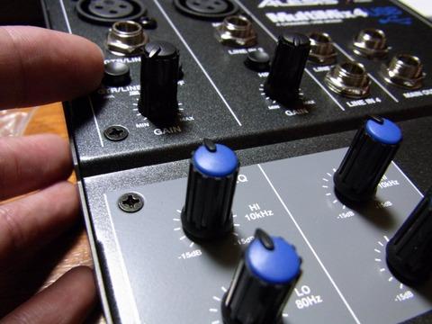 mix010