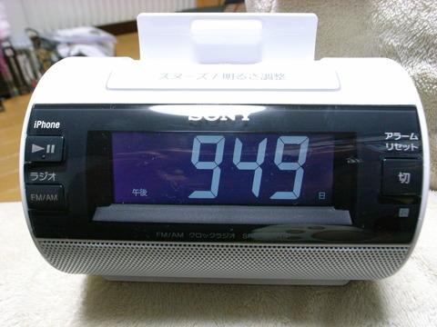 R0016679