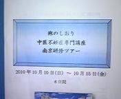 cec81e5f.jpg