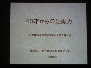 e0ee0476.jpg