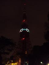 ハート 東京タワー