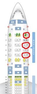 マレーシア航空 A330 シートマップ オススメ