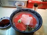 中トロ丼¥600