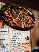 ジューシーカルビ¥300