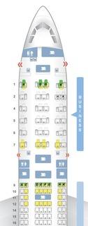 マレーシア航空 A330 シートマップ