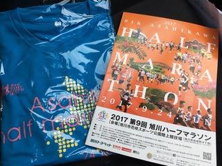 2017-09-24-06-54-03