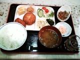 『コロッケ』ランチ ¥500
