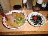 スープライスセット¥880
