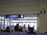 宮古島空港