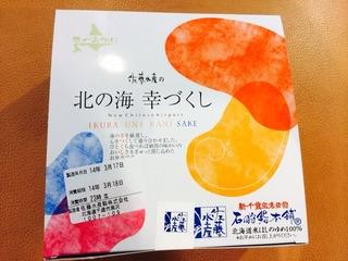 2014-03-18-19-50-50