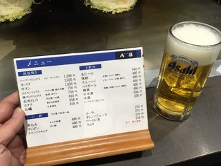 メニューとビール