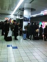 京急羽田駅