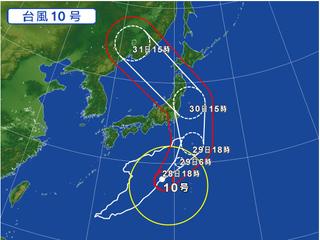 20160828 台風10号