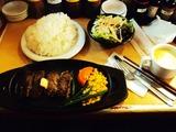 デンジャーステーキ150gセット ¥1300