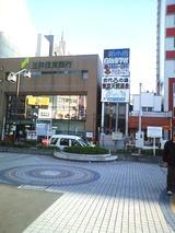 新小岩自動車学校