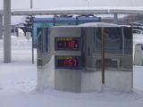 旭川空港気温