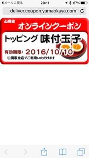 2016-09-28-20-11-57