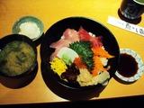 三色丼 ¥700