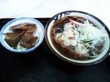 ちくわ天そば+チャーシュー丼 ¥400