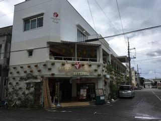 石垣島ヴィレッジ
