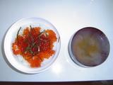 イクラと味噌汁