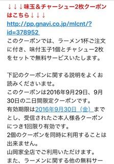 2016-09-29-21-45-46