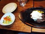 ガーリックバターステーキ