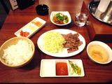 特製お昼ごはん ¥1000