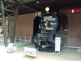 鉄道博物館 SL