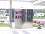 15,8℃