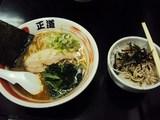 醤油ラーメン&ミニチャーシュー丼