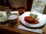 ハンバーグランチ ¥900