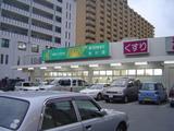 かねひで壺川店