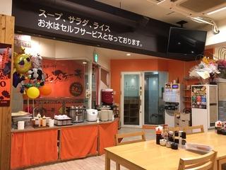 rice corner