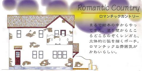 ロマンティックカントリーtop