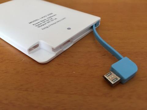 超薄型携帯バッテリー_デジカメ_3