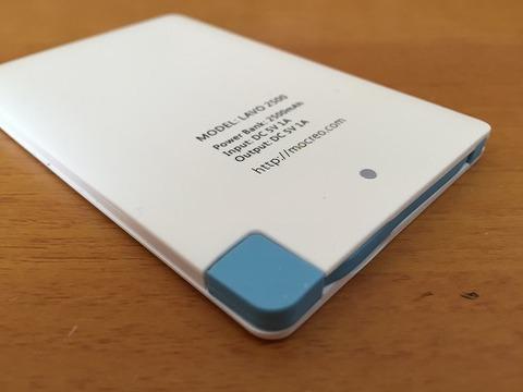 超薄型携帯バッテリー_デジカメ_2