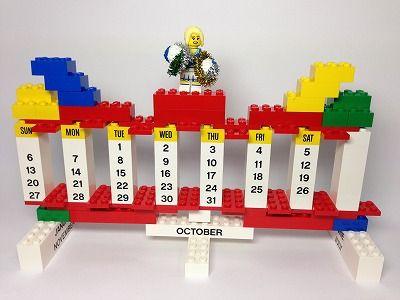 LEGOカレンダー10月