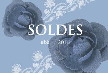 SOLDES 2015 イメージ