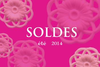 SOLDES 2014夏 イメージ