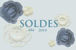 トレゾワ SOLDES 2019(夏)イメージ