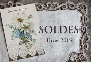 トレゾワ SOLDES 2019(冬)イメージ