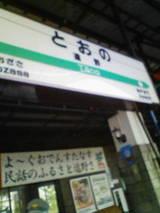 f86927ac.jpg